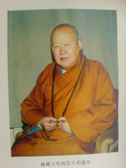 The Monk Who Raised Luo Wei