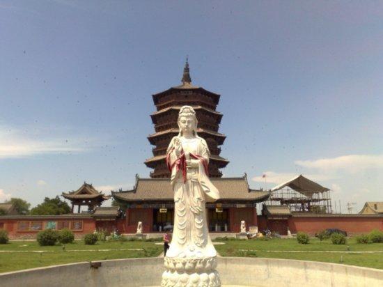7-Hanging Monastery & Mu Ta Pagoda