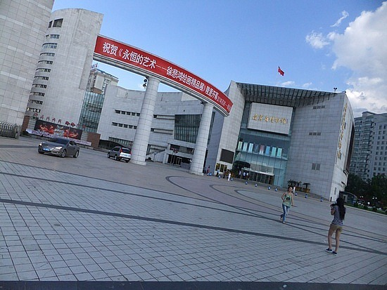 A Quiet Museum Day in Shenyang