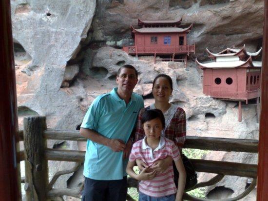 Taining Geo Park Adventure 12