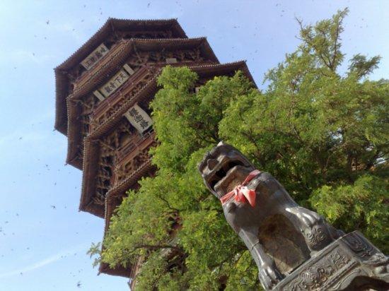 10-Hanging Monastery & Mu Ta Pagoda
