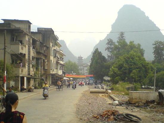 Yangshuo Back Streets (18)