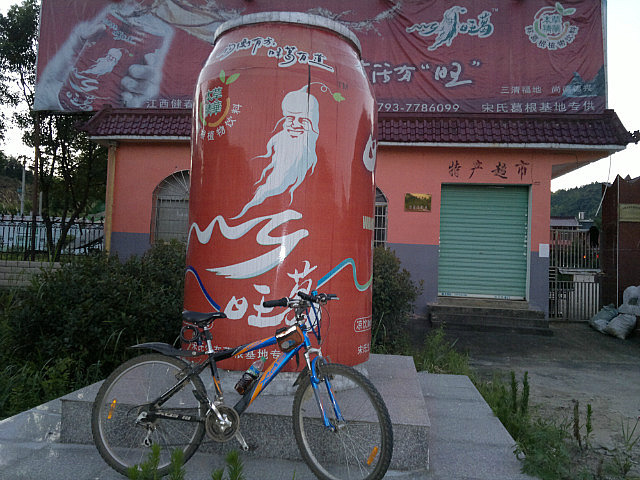 Tongkuang to XiangTun Adventure