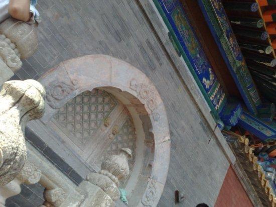 24-Wutai Shan Temple Adventure