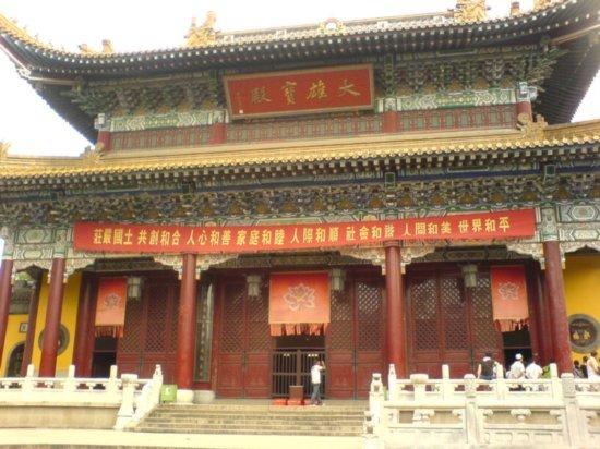 Zhenjiang - City Walk & Dinner 2