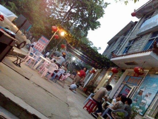 21-Jigongshan Third Day Adventure