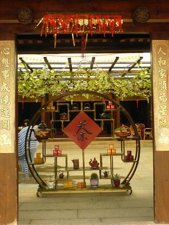 Fuwen Temple (16)