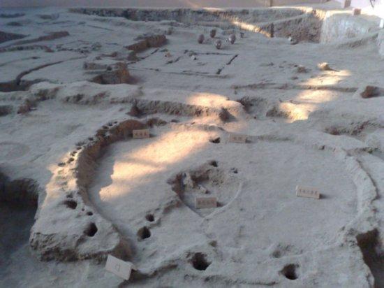 13-Banpo Neolithic Village