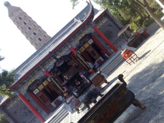 4-Haibao Ta & City Walk