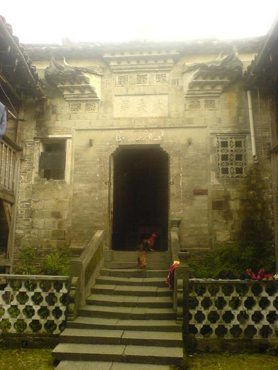 Ancient Heping Town (14)