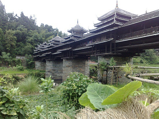ChengYang Wind & Rain Bridge
