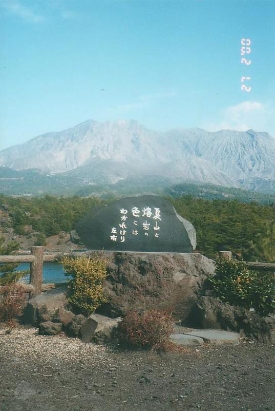 Kakoshima Bay & Sakurajima (10)