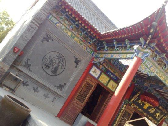 17-Haibao Ta & City Walk