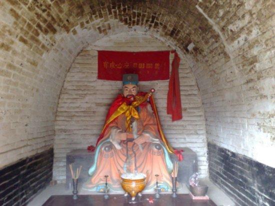 12-Wangs Court Yard & Zhang Bi Tunnels