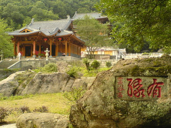 06 - 16 June 2007 - Wuyi Shan Day 1 (42)