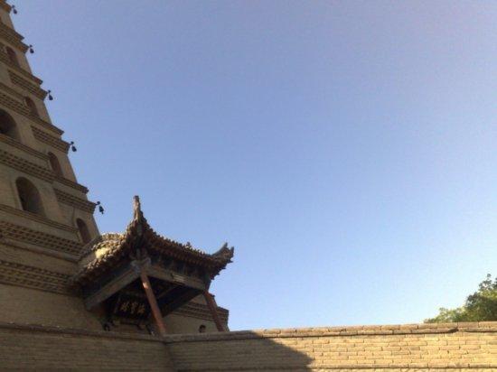13-Haibao Ta & City Walk