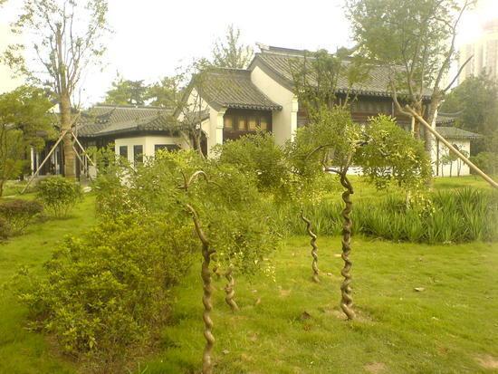 Nanjing - Mochoulu Park