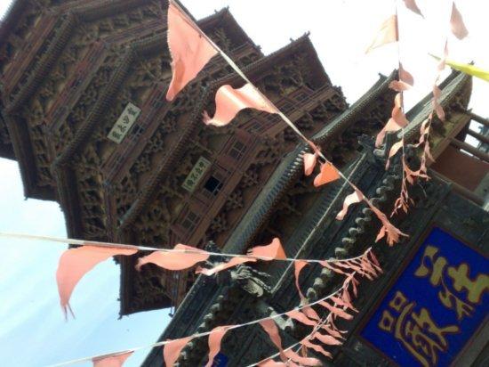 26-Hanging Monastery & Mu Ta Pagoda