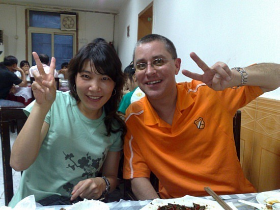 Terry & Eve, Luo Wei & Childrens Day