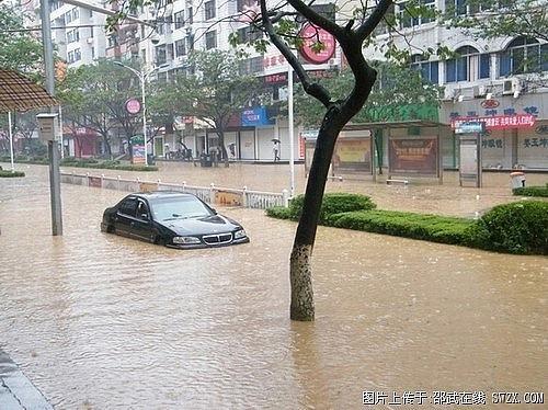 Shaowu Floods in Fujian Province