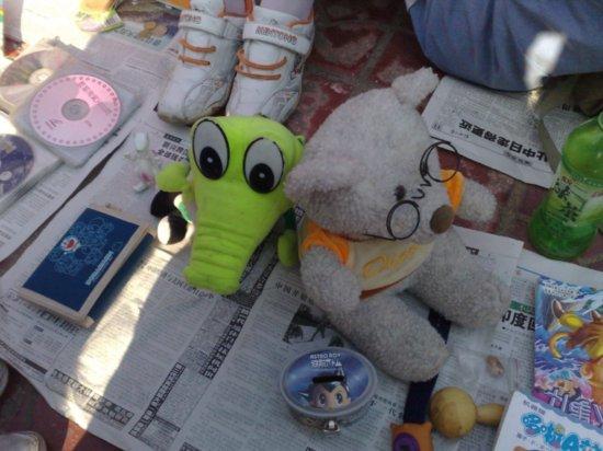 Earthquake Playground Market 11