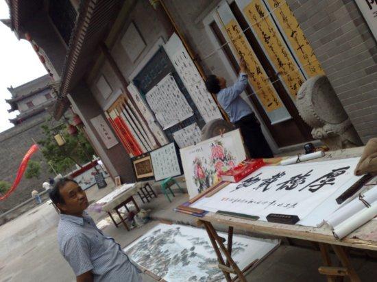 17-Xian Arts Corner Adventure