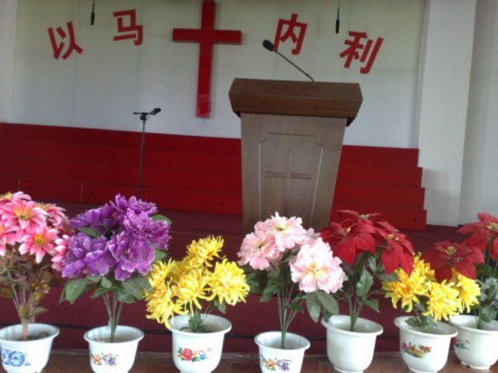 28-Churches Schools & Luo Wei
