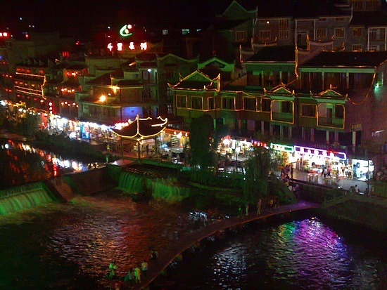 More of Funky Fenghuang Old Town