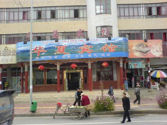 Lanzhou City Walk (2)