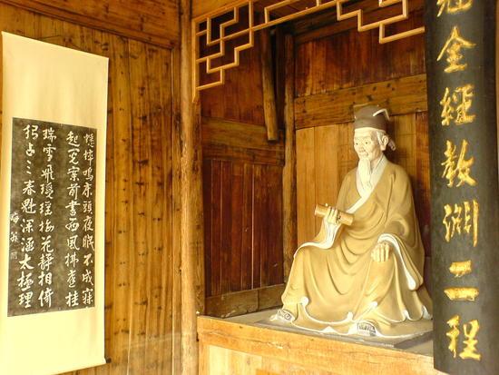 Wuyi Shan Day 2 (6)