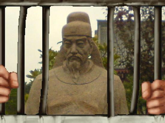 Big Goose Pagoda & City Square (6)