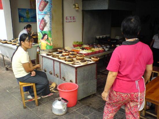 Yangshuo Back Streets (1)
