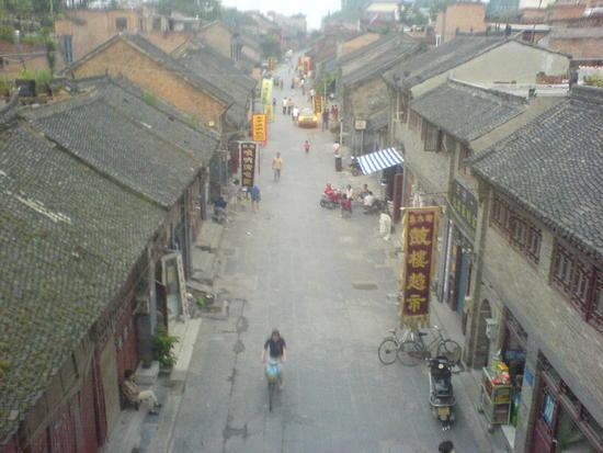 Luoyang City (10)