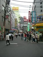 Side Street, Electric Town, Tokyo