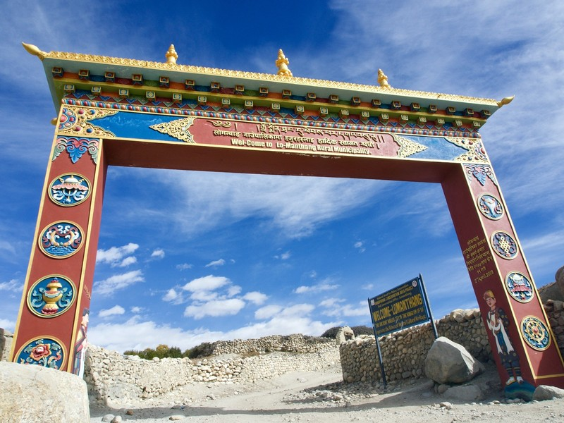 Gate to Lo Manthang