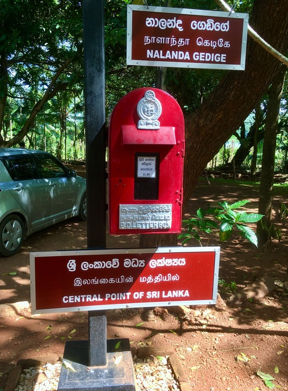 Centre of Sri Lanka