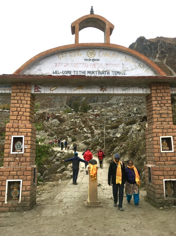 Gate to the entrance of Muktinath temple