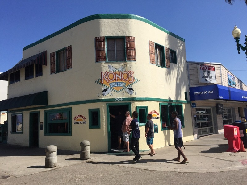 Cool old school shop