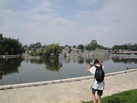 Entrance lake