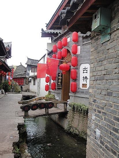 Canals & lanterns