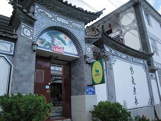 The Jade Emu Hostel