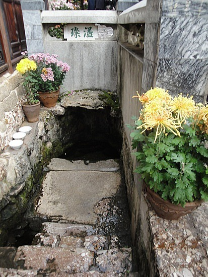 Walk down to a well