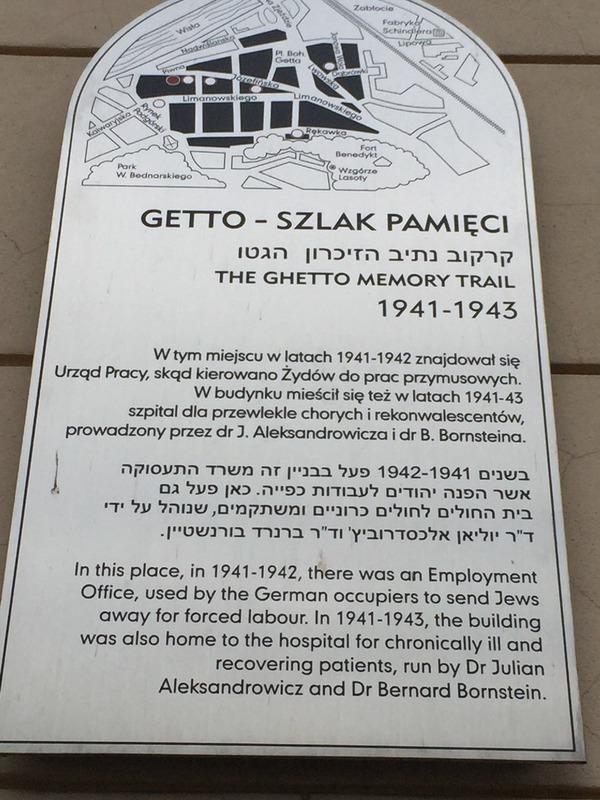 Ghetto sign