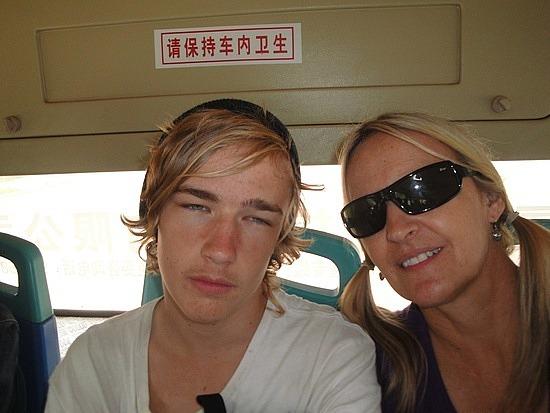Bus to Lunan