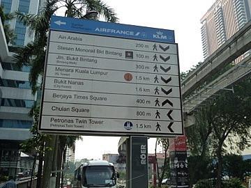 Great street signage everywhere