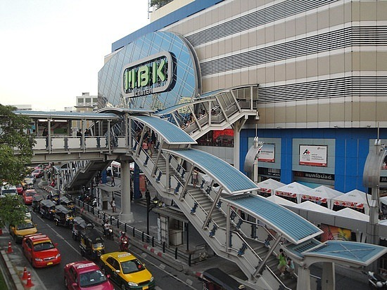 MBK Shopping Centre