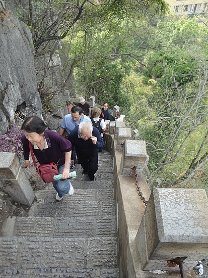 The steep steps up