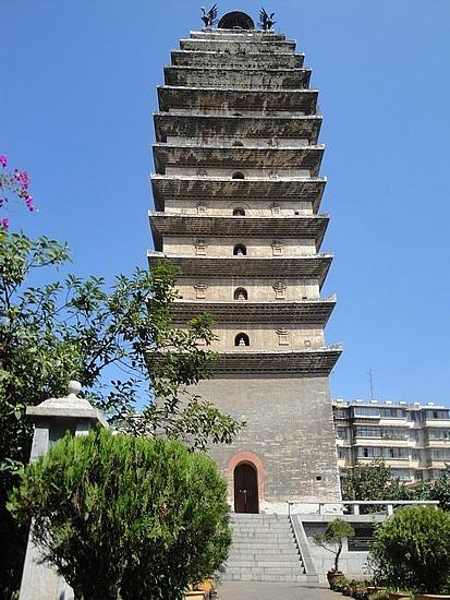 Pagoda - Shulin St