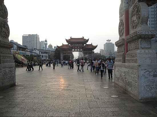 Arches in Jinba Square
