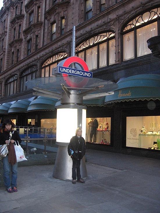 Harrods Tube Station